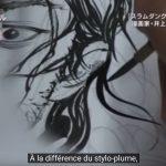Takehiko Inoue – Mangaka