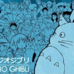 Ghibli HD